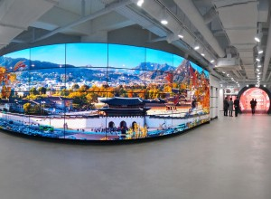 Seoul Tower Plaza OLED Panorama (2015) 01
